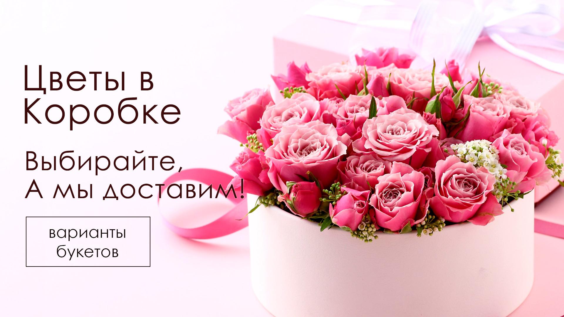 Цветы 24 часа в саратове, заказ цветов опт через интернет киев